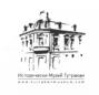 Исторически Музей Тутракан